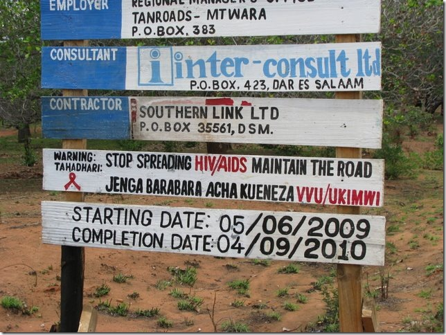 Stop HIV - Maintain the Road!
