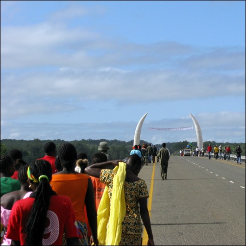 Umoja Bridge