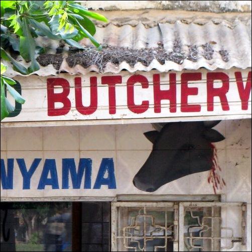 Duka la Nyama - Masasi Tanzania
